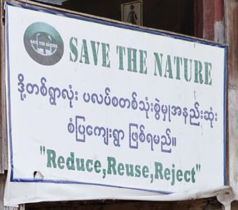 Sign on buddhist temple in Myanmar burma